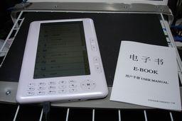 e-book1.jpg